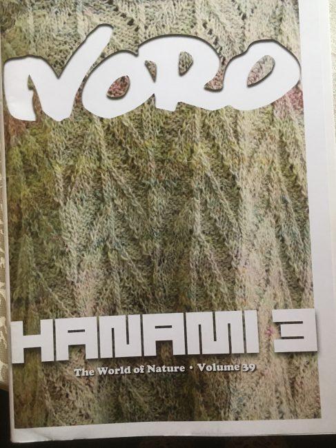 NORO Booklet No. 34